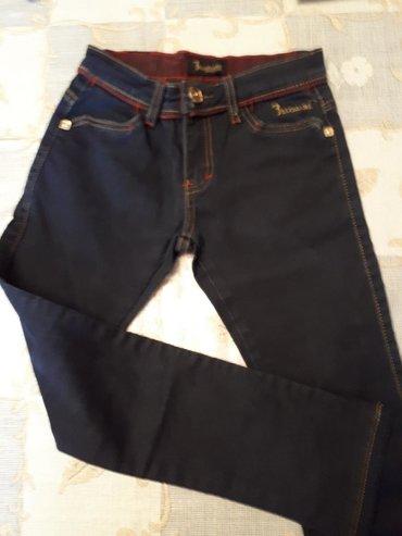 """Детские джинсы и брюки в Кыргызстан: Мальч.джынсы фирмы """"ZILLIONAIRE""""на 9-10 лет"""