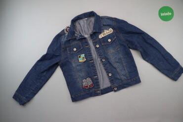 10000 объявлений | ЛИЧНЫЕ ВЕЩИ: Жіноча джинсова куртка р. XL    Довжина: 45 см Ширина плечей: 34 см До