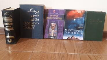 Çox az işlənmiş müxtəlif dillərdə lüğətlər (fars, ingilis, alman, rus