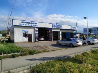Продаю действующую Автомойку и Замену масла ул. Южный -