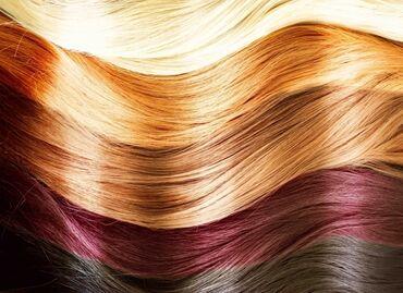 Куплю волосы, в хорошем состоянии: как крашеные так и не крашеныеЦена