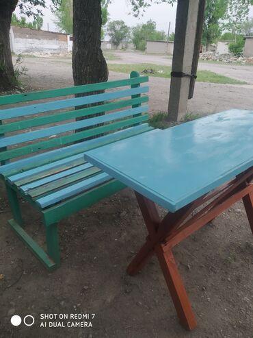 продажа домов в токмаке in Кыргызстан   ПРОДАЖА ДОМОВ: Продаю садовую скамейку и стол с нашей дачи. делали сами,для