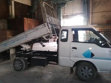 Услуги самосвалов - Кыргызстан: Самосвал портер такси