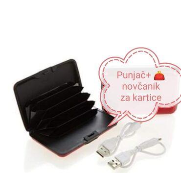 Elektronika - Kursumlija: E-Charge Wallet – Novčanik punjačSamo 1.500 dinara. E-Charge Wallet –