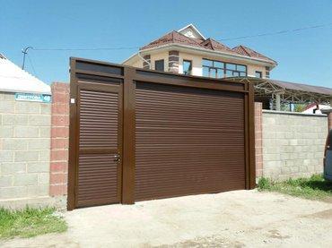 Установка и ремонт секционные ворота в Бишкек