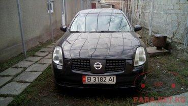 Продаю или меняю. Ниссан Максима А 34. 2004 г. Объем двигателя 3,5. Ав в Бишкек