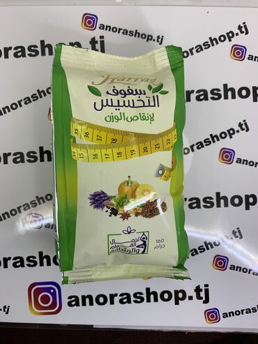 Египетский чай для похудения 100% натуральныйПомогает сбросить до 6