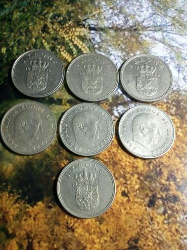 Kovanice 1 kruna Danska 15din cena po kovanici