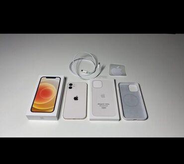Iphone 6 55 - Ελλαδα: Νέα iPhone 12 128 GB Χρυσός