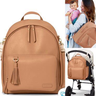 сумка для мам в Кыргызстан: Универсальный рюкзак для мамы от американского бренда SKIP*HOP -