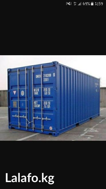 Куплю куплю куплю контейнер 20 тон дешево в Бишкек