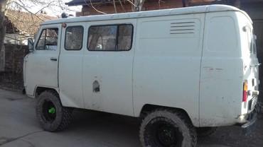 Другое 1995 в Бишкек
