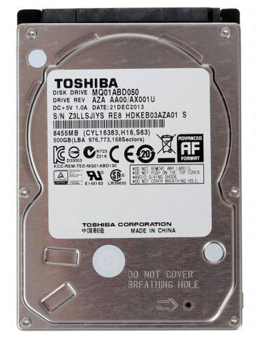 На ноутбук 500 гигабайт новые диски. в Бишкек
