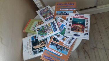 Kitab, jurnal, CD, DVD Gəncəda: GENCEDE SATILIR BAKI DEYIL GENCEDI RUS DILINDE KITABLAR RASSIYADAN