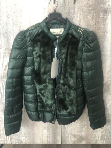 Куртка Деми, размер 44. Новая