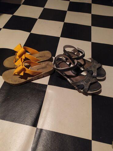 детская лечебная обувь в Азербайджан: Ayaqqabi ve sep-sup.geyinilib ama cirigi sokuyu yoxdur.2si birlikde