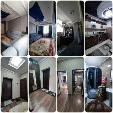 видеокоммутаторы 1 в Кыргызстан: Продается квартира: 1 комната, 45 кв. м