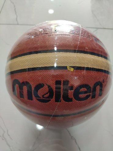"""basketbol topu - Azərbaycan: Basketbol topu """"Molten"""". Nömrə (6). Metrolara çatdırılma var"""