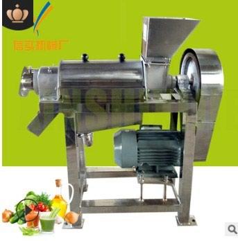Кухонное оборудование. Соковыжималка промышленная 200-500 кг в час. в Бишкек