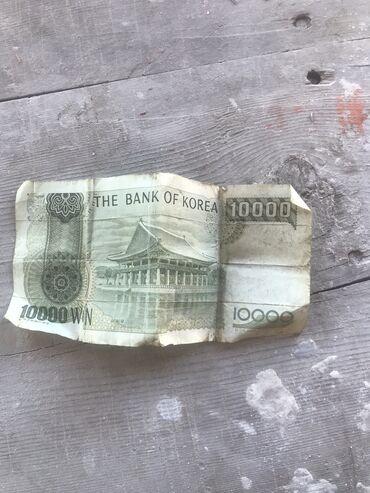 Продаю корейскую валюту 10000 вон Год 2000 цена 800 сом уступлю до 750