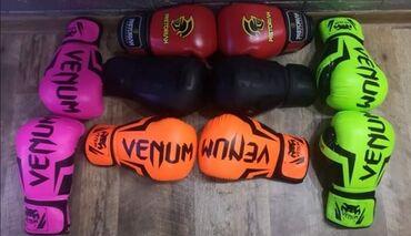 Rukavice - Vladicin Han: Za boksača početnika u boksu, tajlandskom boksu, kickboxingu, full