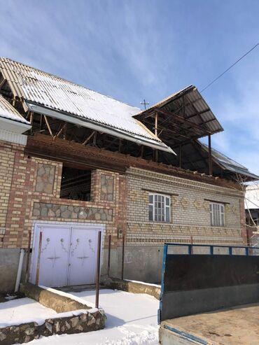 По вызов ош девушка - Кыргызстан: Продам Дом 100 кв. м, 5 комнат
