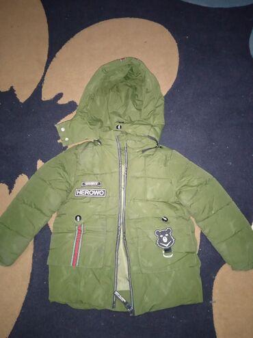 Детские куртки на мальчика зима и осень на 3-4-5годика.Стали