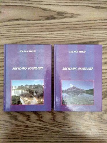 Bakı şəhərində Soltan yusif seçilmiş əsərləri 1ci və 2ci cild kitabları satılır. İkis