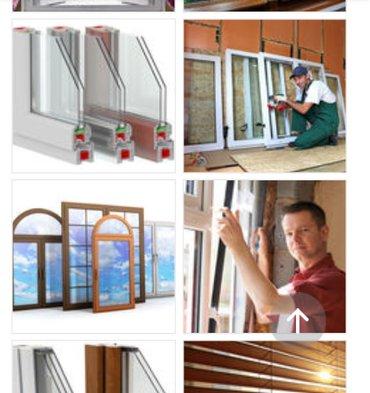Окна, двери, витражи - Материал: Алюминий - Бишкек: Принимаем заказы алюминиевые и пластиковые окно двери и витражи 35$м