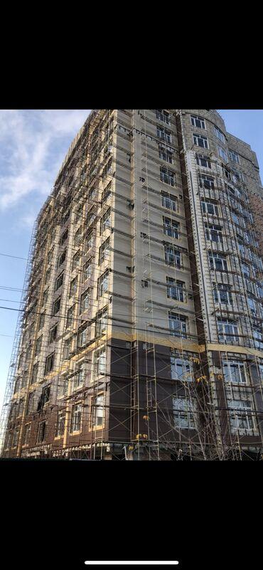 arenda ofisa в Кыргызстан: Сдам в аренду | Строительные леса