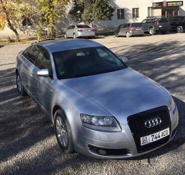 краска по металлу бишкек in Кыргызстан   ПИЛЫ: Audi A6 2.4 л. 2004   238000 км