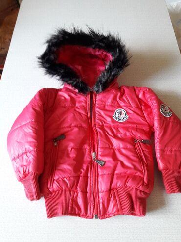 Куртка на девочку 92 см, состояние новой вещи, одевали несколько раз