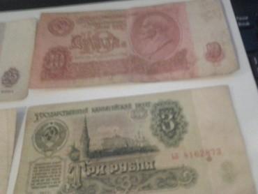 Купюры в Азербайджан: Rus pullar 1961ci il