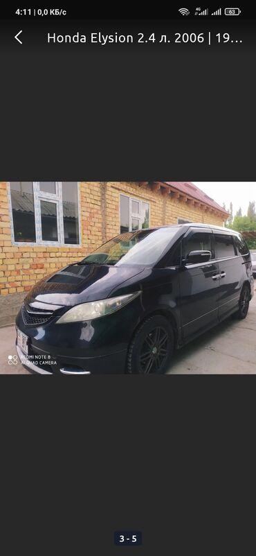 ИК такси в любое время!!!от 4000 сомов!!! Минивэн комфортный Хонда