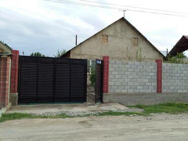 samovar ne jelektricheskij в Кыргызстан: Продам Дом 100 кв. м, 5 комнат