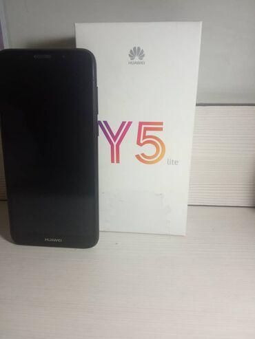 Продаю Huawei y5 lite . Защитное полноэкранное стекло . Жидкое стек