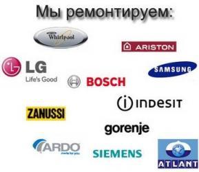 Предлагаем полный комплекс услуг по ремонту, сервисному и техническому