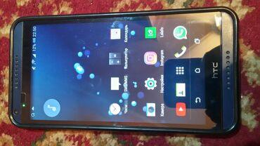 htc kaiser в Кыргызстан: Телефон HTC Desire 816G состояние отличное с коробкой