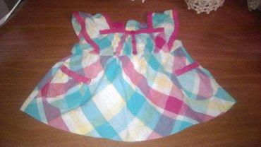 Bakı şəhərində Продаются платье для девочки на возраст 3-6 месяцев по цене 3 маната
