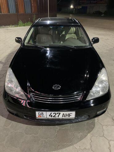 прицеп автомобильный в Кыргызстан: Lexus ES 3 л. 2003 | 200000 км
