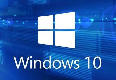 Компьютеры, ноутбуки и планшеты в Токмак: Установка Windows любая +Microsoft Office (Excel,PowerPoint, Word и т
