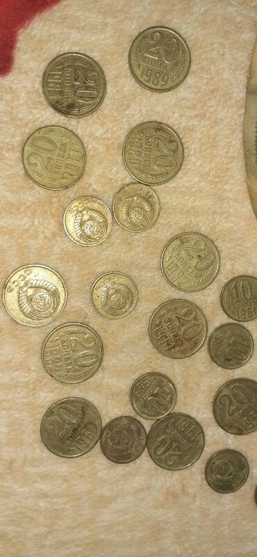 Искусство и коллекционирование - Азербайджан: Монеты
