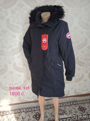 женское платье без рукавов в Кыргызстан: Куртки, парки. Куртка женская!!!
