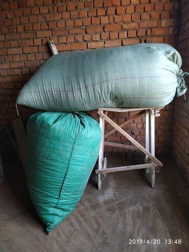 Продам два мешка дробленного пенопласта для разных нужд. 12 кг в Бишкек