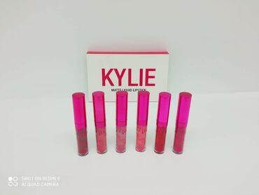 Brilliance m2 1 6 mt - Srbija: Kylie Set od 6 Tecnih RuževaSamo 750dinara.Porucite odmah u Inbox
