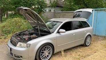 Audi в Кок-Ой: Audi Другая модель