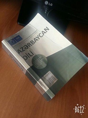 Bakı şəhərində TQDK Azaerbaycan dili,Fizika,Kimiya,Biologiya qebul imtahanına hazırla