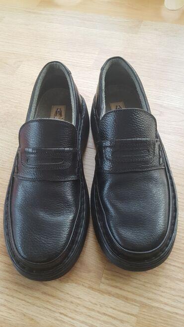 Muske cipele - Srbija: Muske cipele kozne extra stanje br 43 moze dogovor