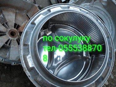 Ремонт и строительство - Сокулук: Ремонт стиральный машины автомат по сокулуку