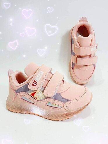 Dečije Cipele i Čizme - Arandjelovac: Odlicne svetlece patikice koje svetle na pritisak stopala imaju kozn
